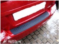 Ochranná lišta hrany kufra Chevrolet Aveo 2006-2011 ...