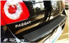 Ochranná lišta hrany kufra VW Passat B6 2005-2010 ...