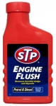 STP ENGINE FLUSH 450ml