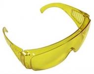 Ochranná UV okuliare
